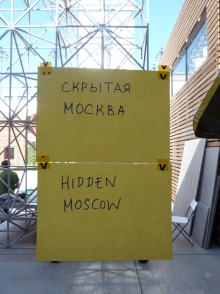hiddenmoscow